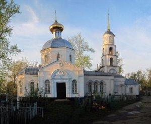 успенский храм. г Ряжск
